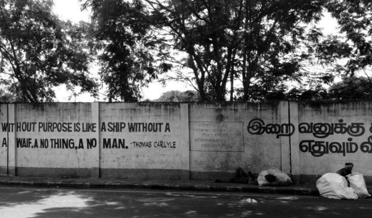 Kodambakam, Chennai